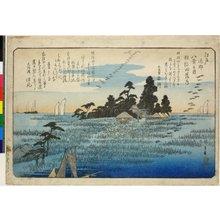 歌川広重: Haneda rakugan 羽根田落雁 (Geese at Haneda) / Edo kinko hakkei no uchi 江戸近郊八景之内 (From Eight Views in the Environs of Edo) - 大英博物館