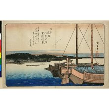 歌川広重: Shibaura seiran / Edo kinko hakkei (Eight Views in the Suburbs of Edo) - 大英博物館