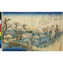 歌川広重: Ikegami bansho / Edo kinko hakkei (Eight Views in the Suburbs of Edo) - 大英博物館