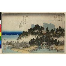 歌川広重: Ikegami bansho / Edo Kinko Hakkei no uchi - 大英博物館