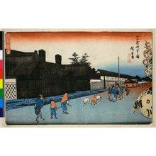 Utagawa Hiroshige: Shiba Shinzenza no zu / Koto Shokei - British Museum