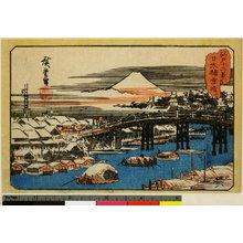 Utagawa Hiroshige: Nihon-bashi sekisho / Edo Junikkei - British Museum
