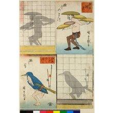 歌川広重: Neagari no matsu / Ume ni uguisu / Sokkyo Kagebashi-zukushi - 大英博物館