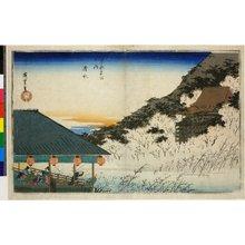 Utagawa Hiroshige: Kiyomizu / Kyoto Meisho no uchi - British Museum