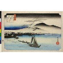 歌川広重: Katata rakugan / Omi Hakkei no uchi - 大英博物館