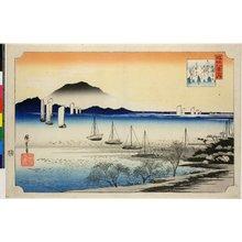 歌川広重: Yabase kihan / Omi Hakkei no uchi - 大英博物館