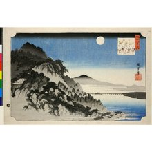 Utagawa Hiroshige: Ishiyama shugetsu / Omi Hakkei no uchi - British Museum