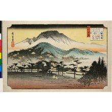 Utagawa Hiroshige: Mii bansho 三井晩鐘 (Evening Bell at Mii Temple) / Omi hakkei no uchi 近江八景之内 (From the Eight Views of Lake Biwa) - British Museum