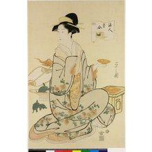 Hosoda Eishi: Fukujin Takara Awase - British Museum