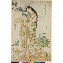 細田栄之: Ryaku Sanboku-tsui - 大英博物館