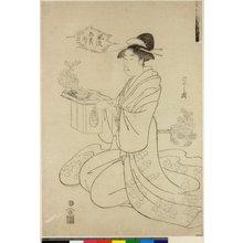 細田栄之: Ikebana / Furyu Ryaku Rokugei - 大英博物館
