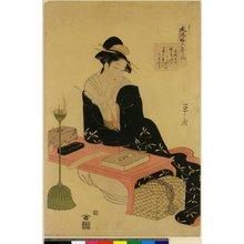 細田栄之: Kisen Hoshi / Furyu Ryaku Rokkasen - 大英博物館