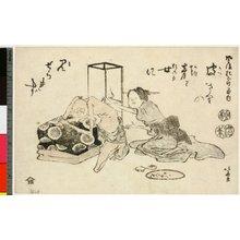葛飾北斎: Furyu Odoke Hyakku - 大英博物館