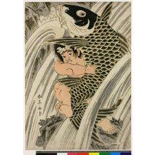 Katsukawa Shuntei: - British Museum