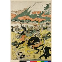勝川春亭: Fuji on-kari no zu - 大英博物館
