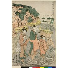 Katsukawa Shuntei: Soshu Enoshima - British Museum