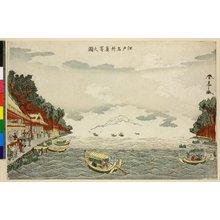 勝川春亭: Edo meisho Massaki no zu - 大英博物館