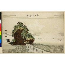 勝川春亭: Soshu Enoshima no zu - 大英博物館