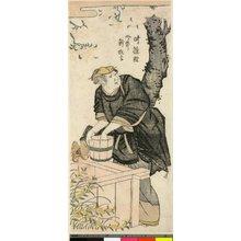 Ryukosai Jokei: - British Museum