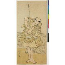 Katsukawa Shunsho: diptych print - British Museum