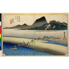 歌川広重: No 25 Kanaya Oi-gawa engan / Tokaido Gojusan-tsugi no uchi - 大英博物館