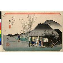 Utagawa Hiroshige: No 21 Mariko meibutsu cha-ya / Tokaido Gojusan-tsugi no uchi - British Museum