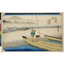 歌川広重: No 29 Mitsuke Tenryugawa-zu / Tokaido Gojusan-tsugi no uchi - 大英博物館