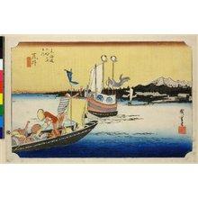 歌川広重: No 32 Arai watashi-bune no zu / Tokaido Gojusan-tsugi no uchi - 大英博物館