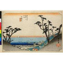 歌川広重: No 33 Shirasuka Shiomi-zaka zu / Tokaido Gojusan-tsugi no uchi - 大英博物館