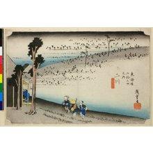Utagawa Hiroshige: No 34 Futakawa Saru-ga-baba / Tokaido Gojusan-tsugi no uchi - British Museum