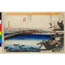 Utagawa Hiroshige: No 35,Yoshida Toyokawa-bashi / Tokaido Gojusan-tsugi no uchi - British Museum
