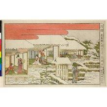 Utagawa Toyokuni I: Uki-e Chushingura kyudamme no zu - British Museum