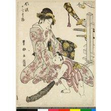 Utagawa Toyokuni I: Furyu Juni ga Ko-asobi - British Museum