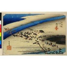 Utagawa Hiroshige: No 24 Shimada Oi-gawa shungan / Tokaido Gojusan-tsugi no uchi - British Museum