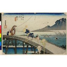 Utagawa Hiroshige: No 27 Kakekawa Akiba-yama embo / Tokaido Gojusan-tsugi no uchi - British Museum