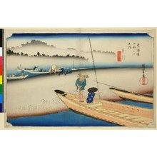 歌川広重: No 29 Mitsuke, Tenryugawa-zu / Kambara yoru no yuki / Tokaido Gojusan-tsugi no uchi - 大英博物館