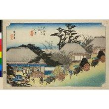 Utagawa Hiroshige: No 54 Otsu Hashirii chaten / Tokaido Gojusan-tsugi no uchi - British Museum