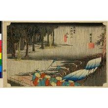 歌川広重: No 50 Tsuchiyama haru no ame / Tokaido Gojusan-tsugi no uchi - 大英博物館