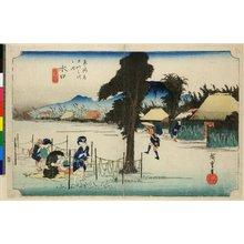 歌川広重: No 51 Minakuchi meibutsu kampyo / Tokaido Gojusan-tsugi no uchi - 大英博物館