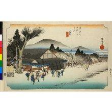 歌川広重: No 52 Ishibe Megawa no sato / Tokaido Gojusan-tsugi no uchi - 大英博物館