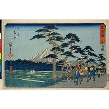 歌川広重: No 15 Yoshiwara meisho hidari Fuji / Tokaido - 大英博物館
