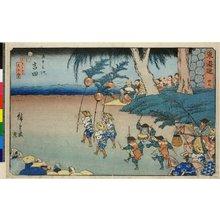 歌川広重: No 35 Yoshida Rokugatsu jugo-nichi Tennosai / Tokaido - 大英博物館