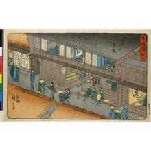 歌川広重: No 37 Akasaka / Tokaido - 大英博物館