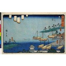 Utagawa Hiroshige: No 42 Miya Shichiri-no-watashi Atsutadera-ori Yama-ai no sato / Tokaido - British Museum