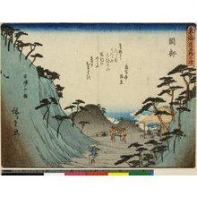 Utagawa Hiroshige: No 22, Okabe Utsu-no-yama no zu / Kyoka Tokaido / Tokaido gojusan-tsugi - British Museum