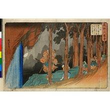 歌川広重: No 2 Kurama-yama Sojo-ga-Tani ni omomuku Ushiwaka-maru ijin nite kempo o manabu / Yoshitsune Ichidai zue - 大英博物館