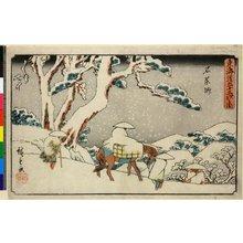 Utagawa Hiroshige: Ishiyakushi / No 45 Tokaido Gojusan-tsugi no uchi - British Museum