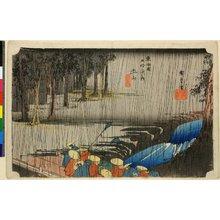 歌川広重: No 50,Tsuchi yama haru no ame / Tokaido Gojusan-tsugi no uchi - 大英博物館