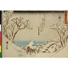 歌川広重: No 38 Fujikawa / Tokaido Gojusan-tsugi - 大英博物館