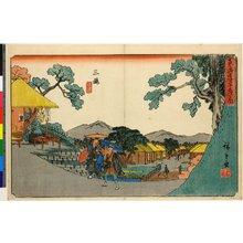 歌川広重: No 12,Mishima / Tokaido Gojusan-tsugi no uchi - 大英博物館